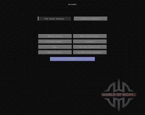 Carbon Pack [32x][1.7.2] для Minecraft