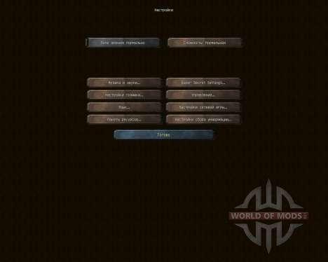 Resident Evil Z [16x][1.7.2] для Minecraft