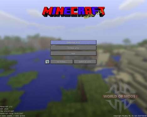 GUI [64x][1.7.2] для Minecraft