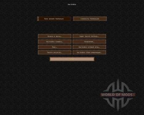 Pebbles [32x][1.7.2] для Minecraft