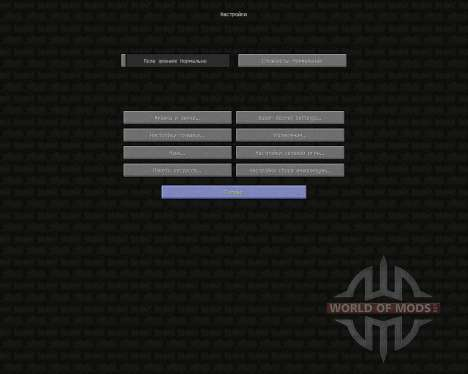 Switch Craft [32x][1.7.2] для Minecraft