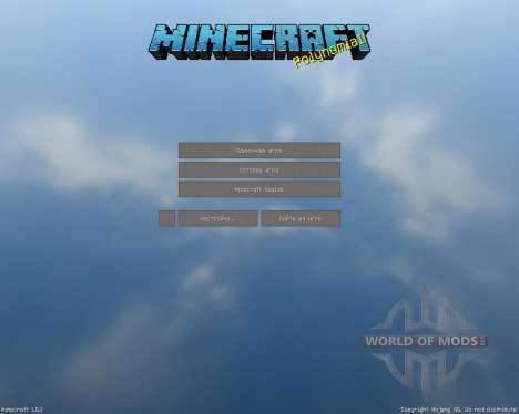 Arcility HD [64x][1.8.1] для Minecraft