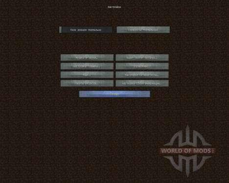 Traditional Beauty [64x][1.7.2] для Minecraft