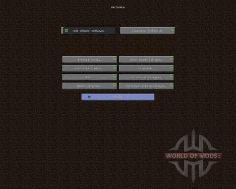 The Slime Pack [16x][1.7.2] для Minecraft