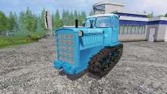 ДТ-75 Казахстан