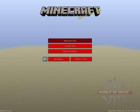 Sodium One [16x][1.8.8] для Minecraft