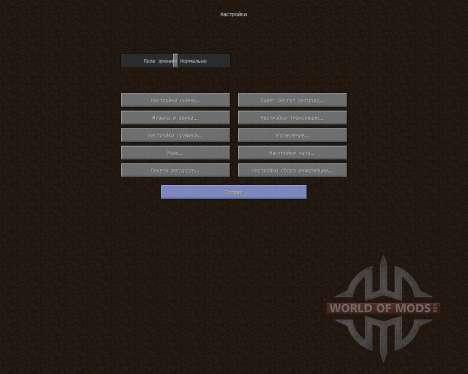 De DCK Pack v0.1 [16x][1.8.8] для Minecraft