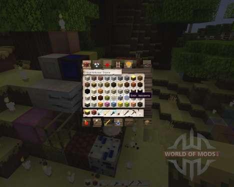 Heartlands Resource Pack [16x][1.8.8] для Minecraft