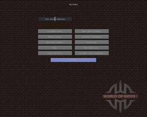 Modern City [16x][1.8.8] для Minecraft
