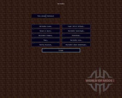 Aedena HD Resource Pack [32x][1.8.8] для Minecraft