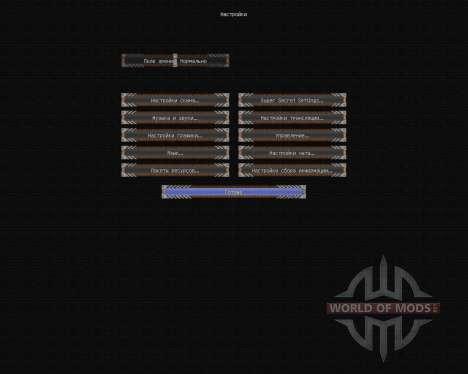 Affinity HD Resource Pack [256x][1.8.8] для Minecraft