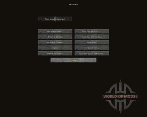 Architectural Resource [32x][1.8.8] для Minecraft