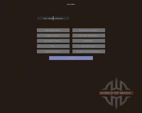 Simpler [16x][1.8.8] для Minecraft