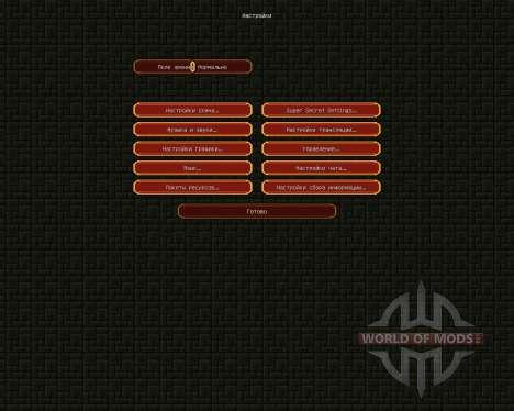 Axian Resource Pack [16x][1.8.1] для Minecraft