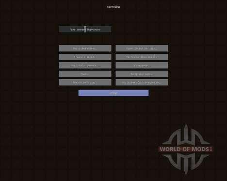 StageOneSimple [16x][1.8.8] для Minecraft