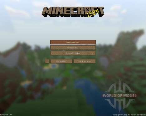 Prooheck Pack [64x][1.8.8] для Minecraft