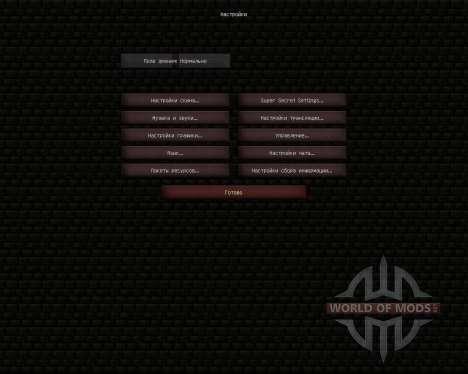 PIGPack [16x][1.8.8] для Minecraft