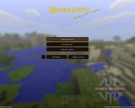 Middle Earth: A LOTR pack [128x][1.8.8] для Minecraft