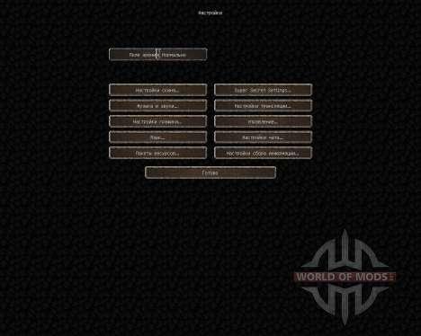 Pumpkin Patch [32x][1.8.8] для Minecraft