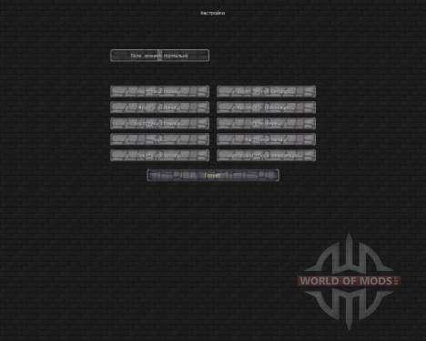 Infinite RPG Resource Pack [16x][1.8.8] для Minecraft