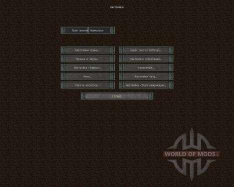 Derivation Reborn Resource Pack [32x][1.8.8] для Minecraft