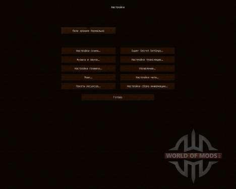 Jadercraft Infinity [64x][1.8.8] для Minecraft