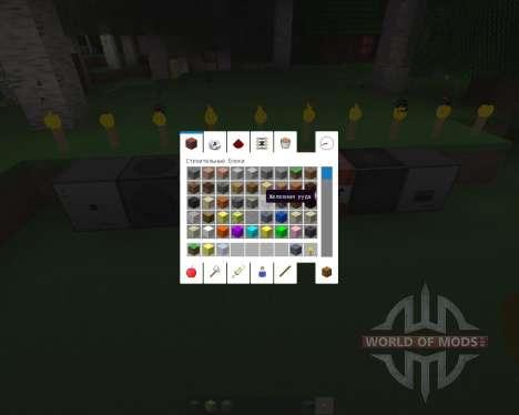 SarcaPack [64x][1.8.8] для Minecraft