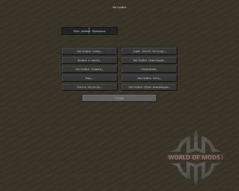 Limpid Haze V 3.8 [16x][1.8.1] для Minecraft