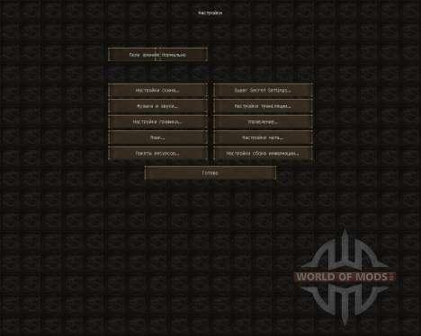 Darklands Medieval Resource Pack [32x][1.8.8] для Minecraft