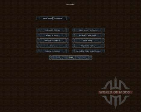 Elements rpg animations pack [32x][1.8.8] для Minecraft
