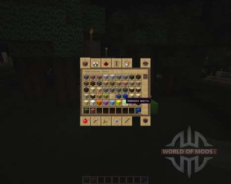 AvienCraft Reborn Resource Pack [16x][1.8.8] для Minecraft