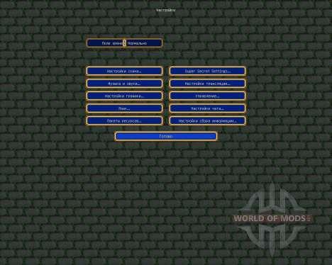 Mythras Shining Force [16x][1.8.1] для Minecraft