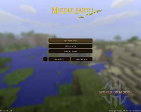 Middle Earth: A LOTR pack [64x][1.8.8] для Minecraft