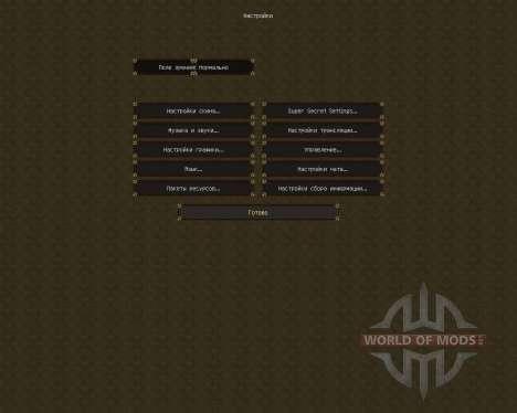 HOGWARTS [32x][1.8.8] для Minecraft