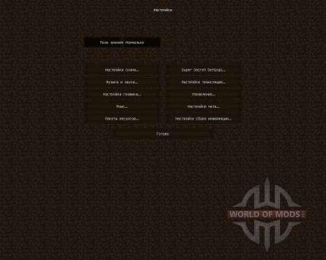 Ariakis PvPack [16x][1.8.8] для Minecraft