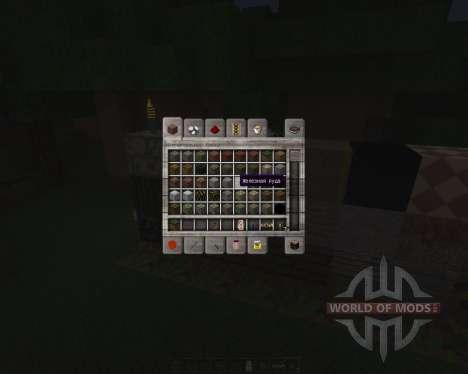 The Last of Us Resourcepack [32x][1.8.8] для Minecraft