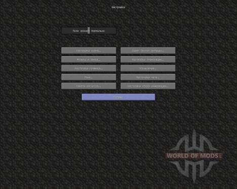 MiniGizs Resource Pack [64x][1.8.8] для Minecraft
