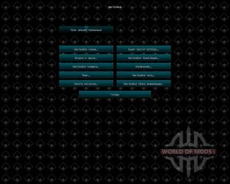 Watch Dogs v 2.2 [64x][1.8.8] для Minecraft