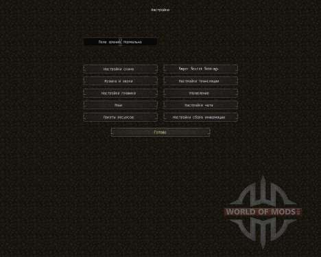 Johnsmith Legacy Resource Pack [32x][1.8.8] для Minecraft
