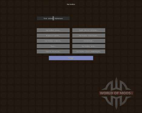 Cimple With A C [16x][1.8.8] для Minecraft