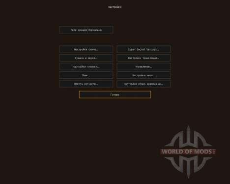 TrueColors [32x][1.8.8] для Minecraft