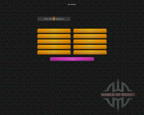 Dancing Life v0.9.8.2 [16x][1.8.8] для Minecraft