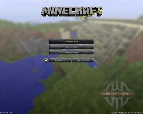 Cyberghostdes HD Texture Pack [128x][1.8.8] для Minecraft