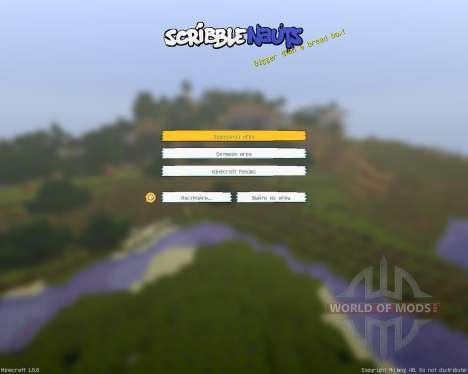 The Scribblenauts Pack [32x][1.8.8] для Minecraft