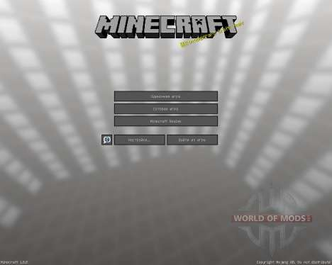 Contemporary Craft [16x][1.8.8] для Minecraft
