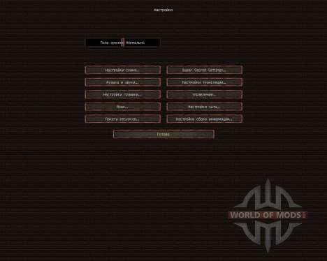 Werian HD Resource Pack [32x][1.8.8] для Minecraft