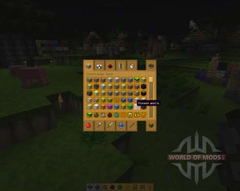 Legend of Zelda:Phantom Hourglass [32x][1.8.8] для Minecraft
