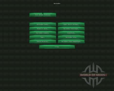 Vaultcraft Resource Pack [32x][1.8.8] для Minecraft