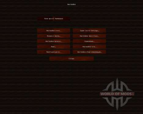 Hyperion HD TexturePack [64x][1.8.1] для Minecraft