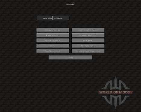 Retrovive [16x][1.8.8] для Minecraft